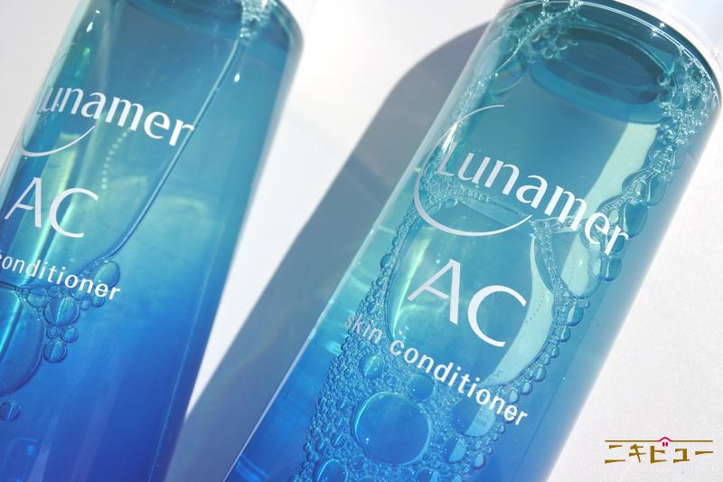 ルナメアAC 化粧水5