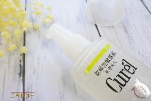 キュレル 皮脂トラブルケアの化粧水5