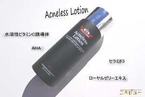 ドクターシーラボ 薬用アクネレスの化粧水11