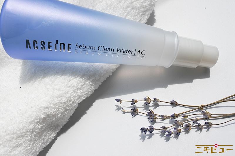 アクセーヌ シーバムクリーンアップの化粧水1