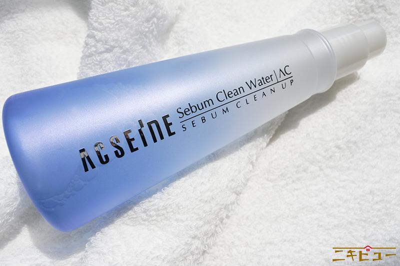 アクセーヌ シーバムクリーンアップの化粧水6