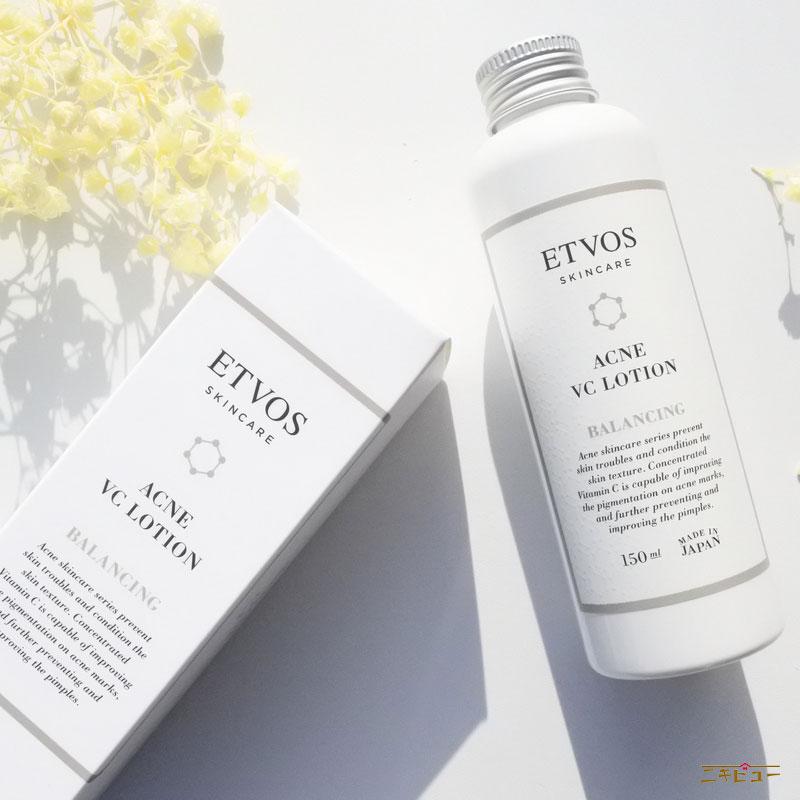 ETVOS 薬用アクネVCローション1