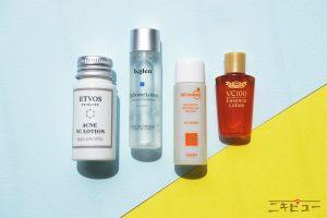 ビタミンC誘導体おすすめ化粧水ランキング