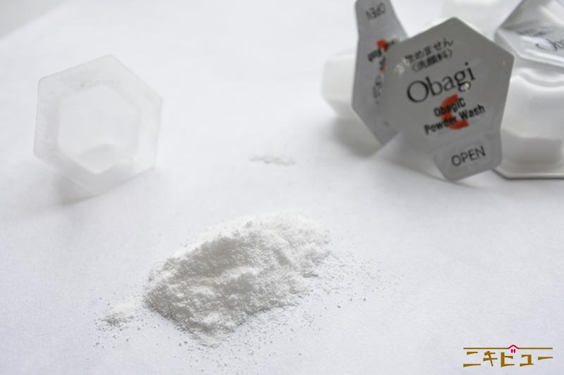 オバジC酵素洗顔パウダー12