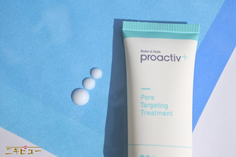 proactiv.treatment.5