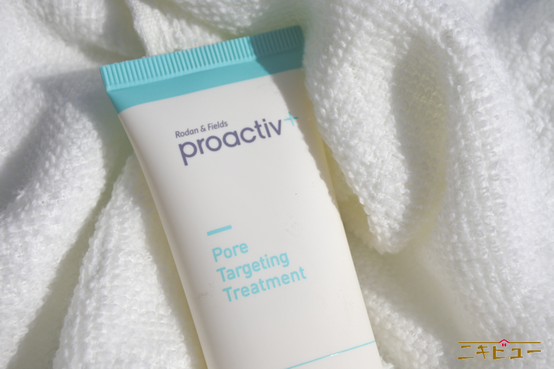proactiv.treatment.9