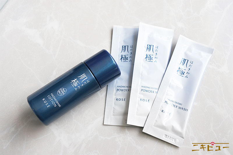 肌極 酵素洗顔のつるすべ素肌洗顔料3