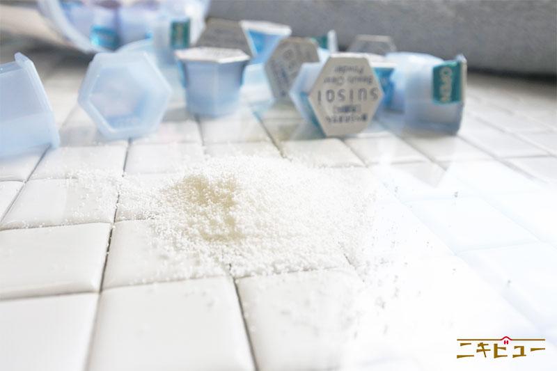スイサイの酵素洗顔パウダー13