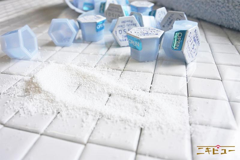 スイサイの酵素洗顔パウダー14
