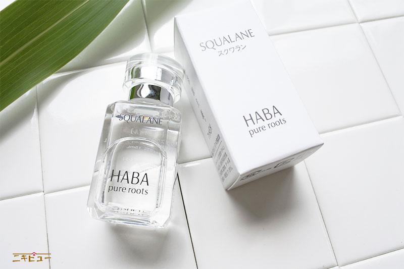 HABA(ハーバー)スクワラン1