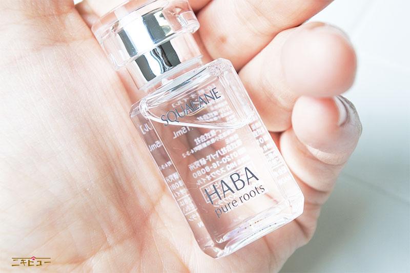 HABA(ハーバー)スクワラン11