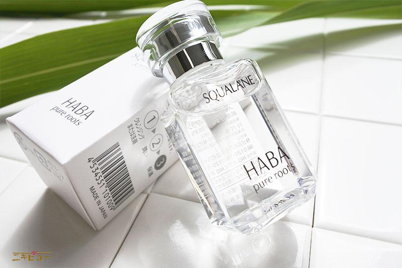 HABA(ハーバー)スクワラン2