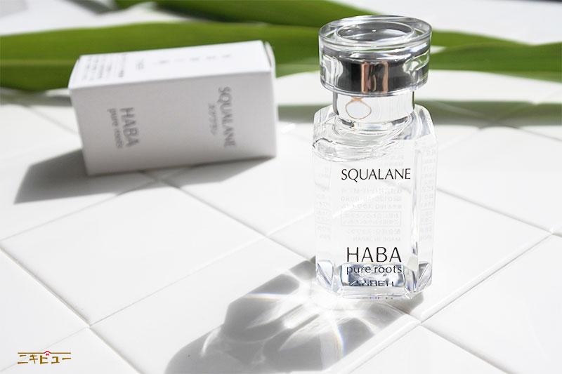 HABA(ハーバー)スクワラン3
