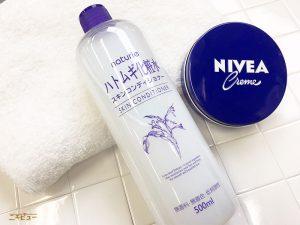 ハトムギ化粧水とニベアクリーム