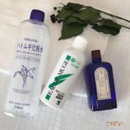 1000円以下プチプラ化粧水